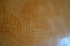 stucco borduere2